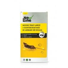 Mouse Trap Ποντικοπαγίδα (Large)